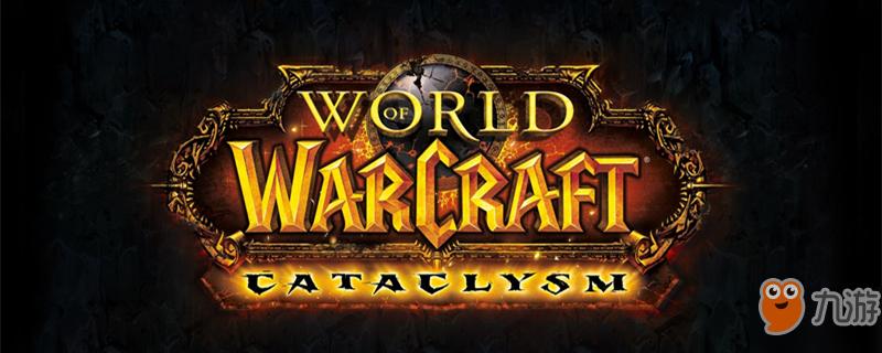 《魔兽世界》怀旧服拉克西里在哪刷新 拉克西里刷新位置一览