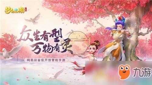 《梦幻西游三维版》宝宝技能书怎么得 宝宝技能书获得攻略