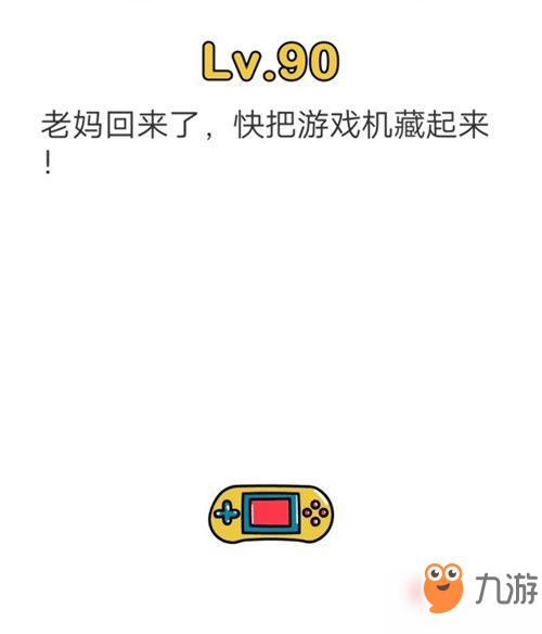 http://www.k2summit.cn/guonaxinwen/2025424.html