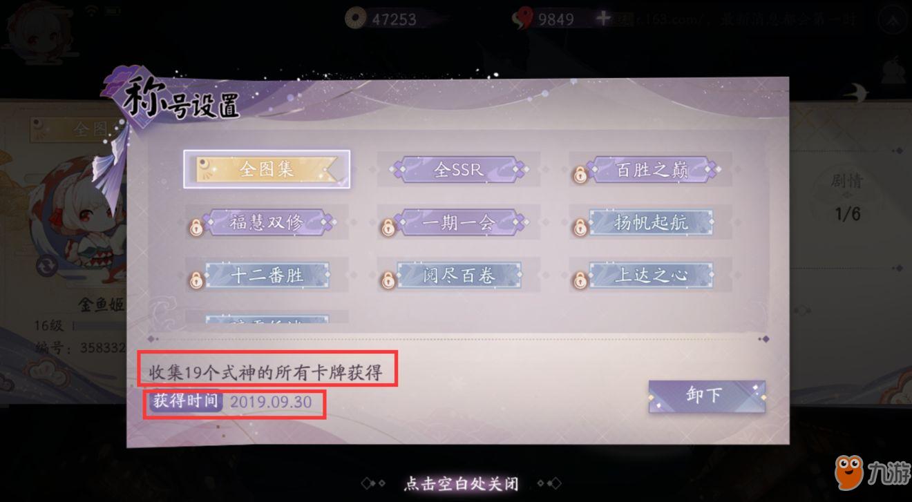 http://www.weixinrensheng.com/youxi/1456086.html