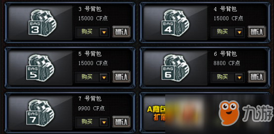 http://www.youxixj.com/baguazixun/182810.html
