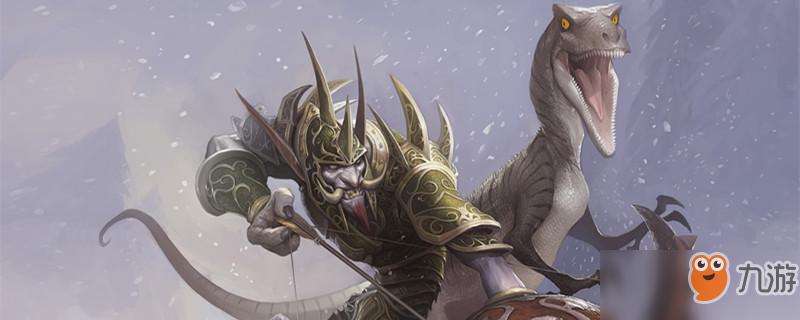 《魔獸世界》獵人實戰攻略 拉怪技巧分享