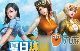 http://www.youxixj.com/yejiexinwen/182894.html