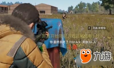 《绝地求生》标记敌人怎么操作 标记敌人操作教程攻略