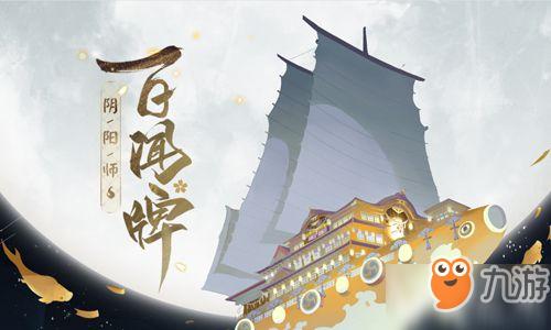 http://www.umeiwen.com/youxi/1347460.html