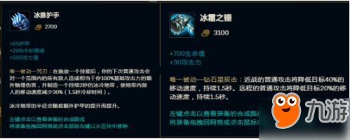 LOL9.24上单不灭赛娜玩法攻略大全 符文对阵技巧及出装