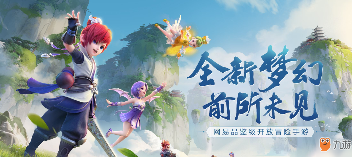 梦幻西游三维版龙宫法宝怎么选 龙宫法宝选择攻略