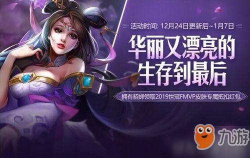 http://www.weixinrensheng.com/youxi/1320183.html
