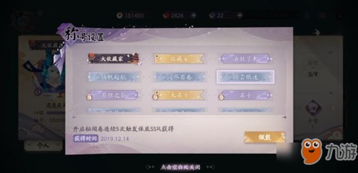 http://www.weixinrensheng.com/youxi/1320210.html