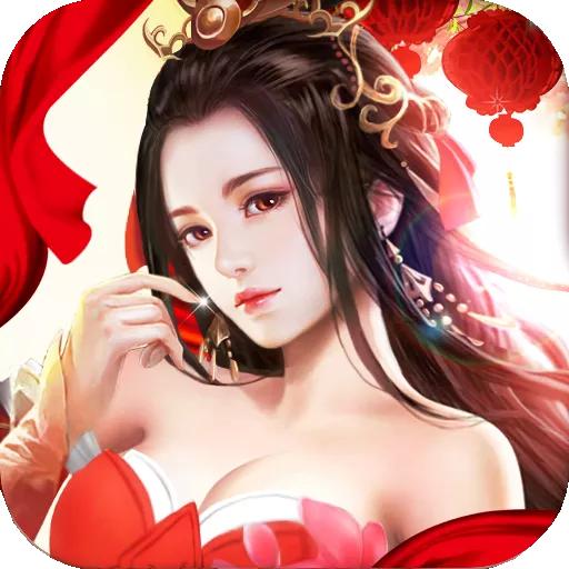 仙剑神曲(九游)电脑版