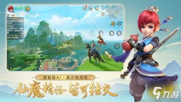梦幻西游三维版卡主线任务有什么用 卡主线任务作用详解