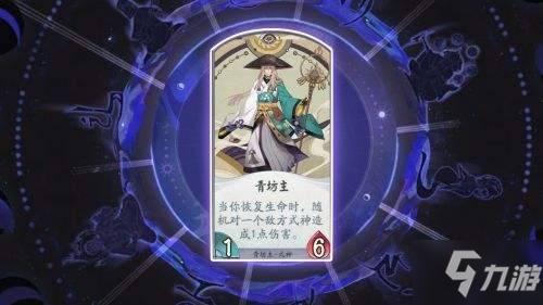 阴阳师百闻牌双坊主阵容怎么搭配 双坊主阵容搭配推荐