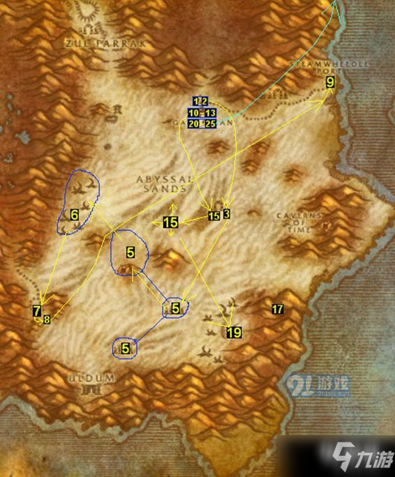 《魔兽世界怀旧服》49-50怎么升级快 49-50升级路线推荐
