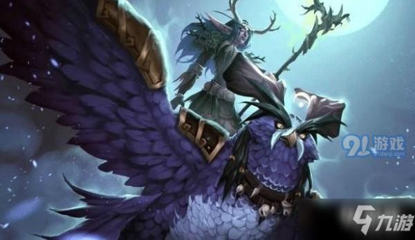 《魔兽世界怀旧服》猫头鹰学习什么技能 猫头鹰宝宝学习技能分享