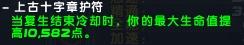 《魔兽世界》8.25增强萨大秘境怎么打 增强萨大秘境攻略