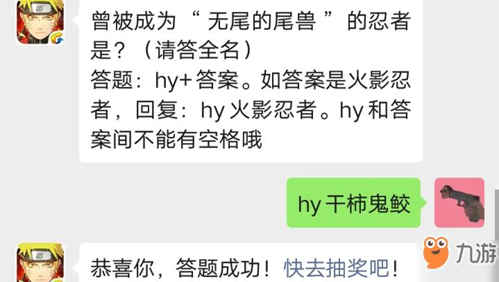 http://www.weixinrensheng.com/youxi/1191522.html