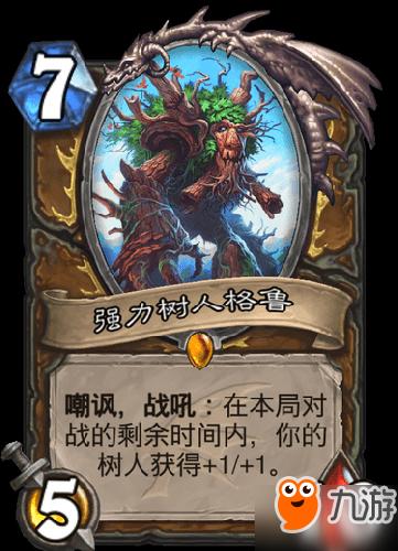 http://www.umeiwen.com/youxi/1189824.html