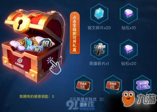 http://www.weixinrensheng.com/youxi/1191514.html