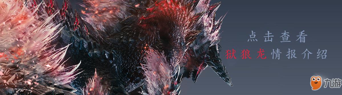 《怪物�C人:世界》主�C版12.01更新了什么主�C版12.01更新介�B