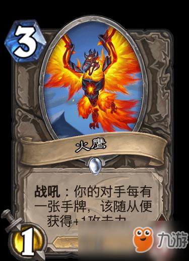http://www.weixinrensheng.com/youxi/1207721.html