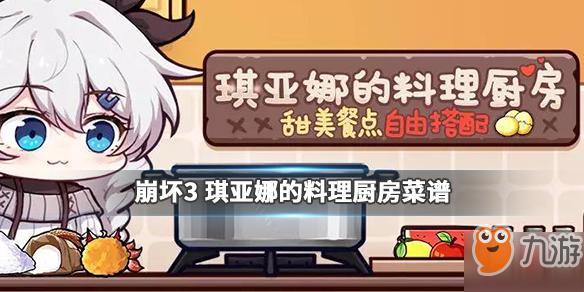 http://www.weixinrensheng.com/meishi/1209328.html