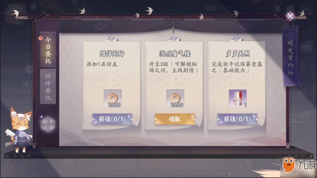 《阴阳师百闻牌》金币有哪些用途 金币用途汇总分享