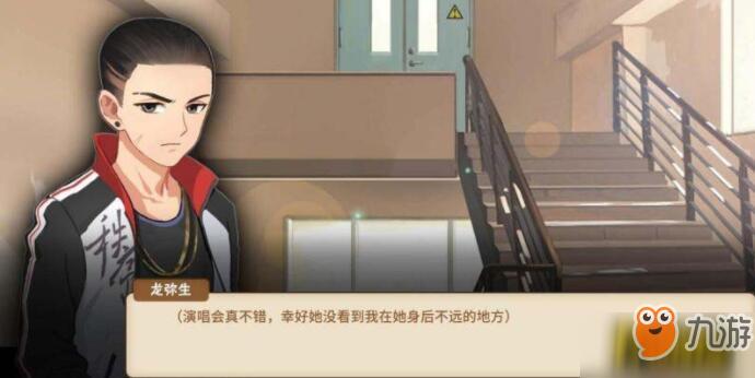 《中国式家长》女儿版男生怎么攻略 男生攻略方法分享图片