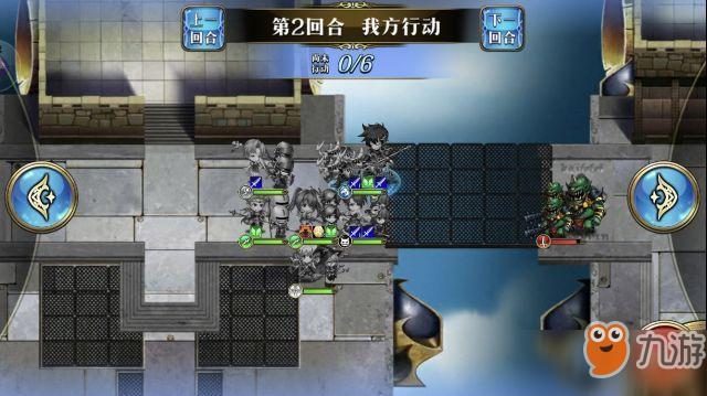 梦幻模拟战手游天空中的城市攻略 时光的轨迹SC第一天剧情攻略[视频]
