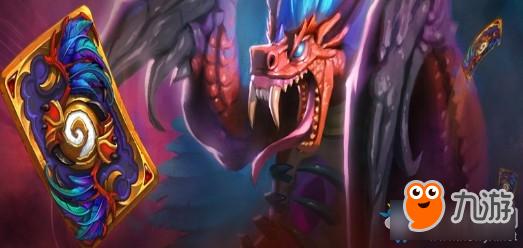 《炉石传说》哈卡诅咒的神奇大冒险攻略 哈卡印记卡背分享