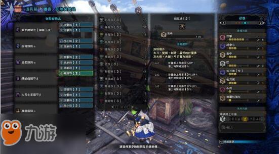 怪物猎人世界PC版贼龙大剑怎么配装