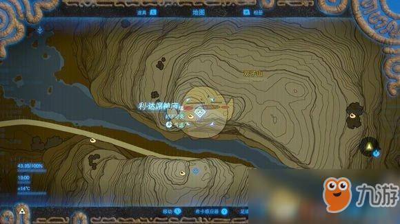 《塞尔达传说:旷野之息》攀爬套装获取攻略 套装获得流程详解