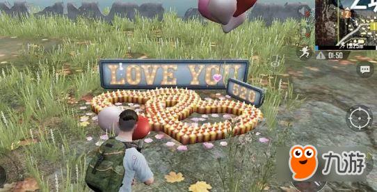 绝地求生刺激战场绝地海岛地图爱情蜡烛阵在哪 爱情蜡烛阵位置