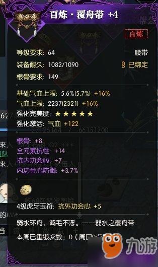 http://www.youxixj.com/youxiquwen/32166.html