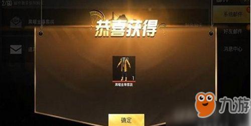 http://www.youxixj.com/youxizhanhui/31576.html
