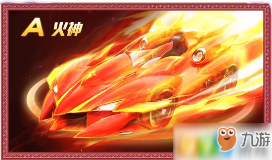 QQ飞车手游B车选择攻略游戏B车哪辆好