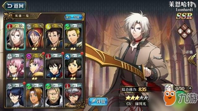 梦幻模拟战剑帝技能是什么 剑帝技能介绍