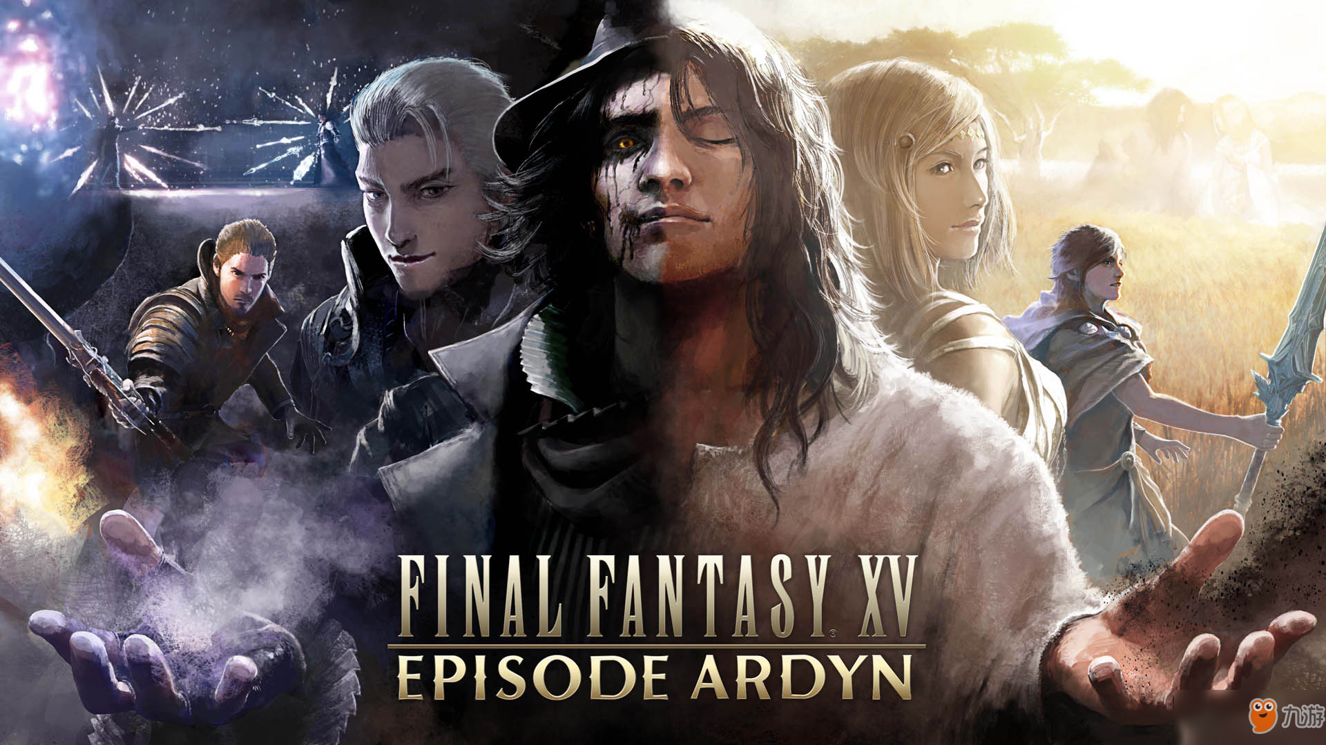 《最终幻想15》艾汀之章DLC什么时候上线 艾汀之章DLC上线时间介绍