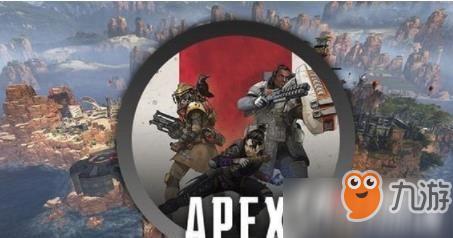 《Apex英雄》新角色什么时候上线 新角色上线时间一览