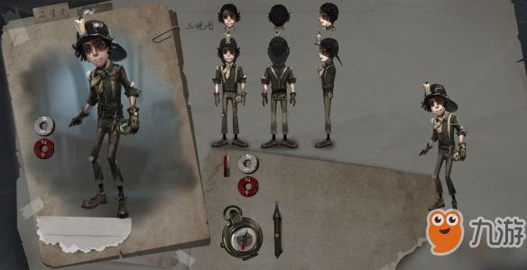 《第五人格》新人类角色勘探员预告 勘探员有什么特质