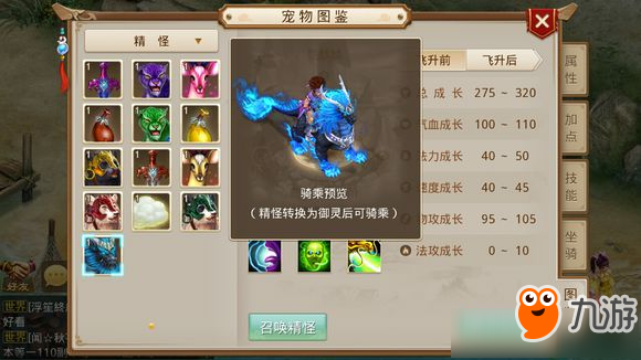 http://www.qwican.com/youxijingji/2507285.html
