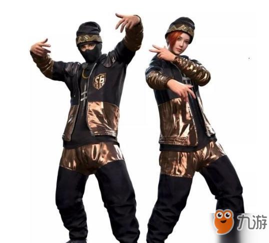 刺激战场嘻哈有你时装获得方法