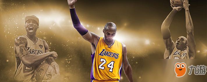《NBA2k17》球员怎么交易 球员交易操作方法教程