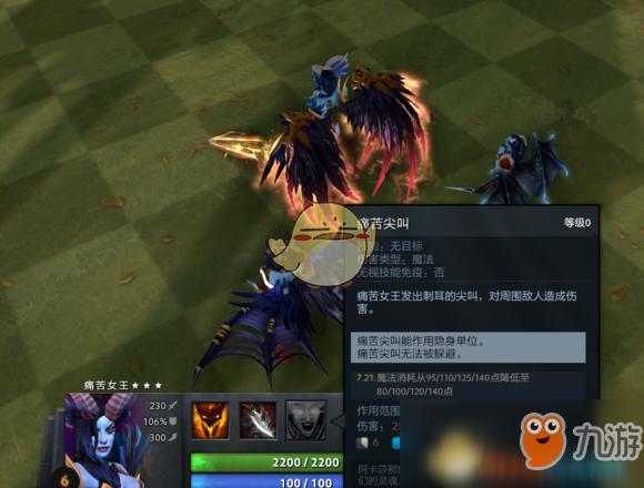 《dota2》自走棋三星大全三星天使图鉴制服图鉴游戏攻略图片