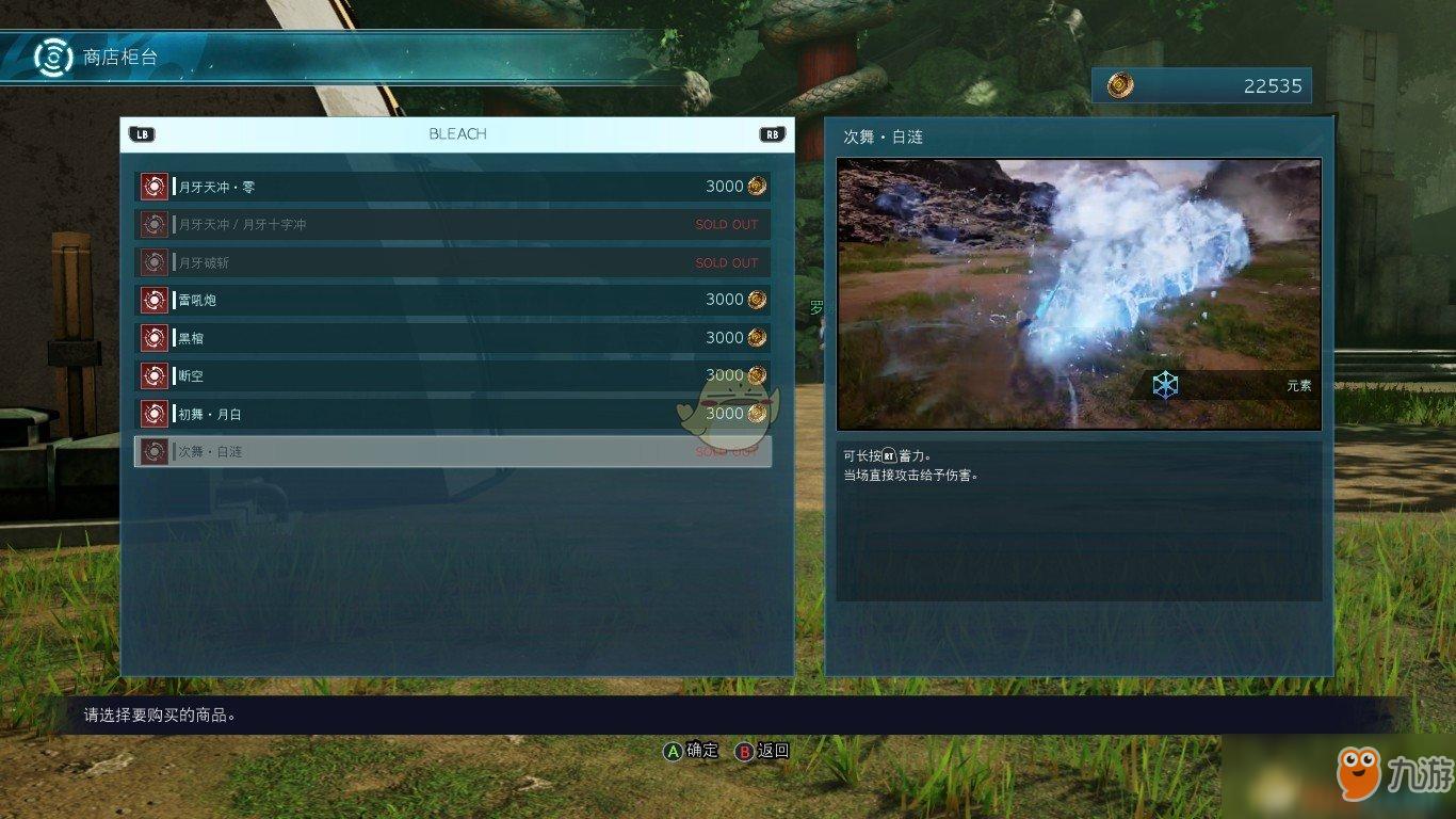 《Jump大乱斗》实用技能推荐 键盘玩家获胜技巧