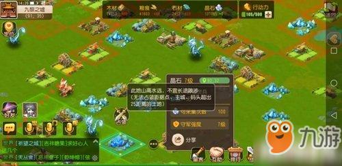 《梦幻西游》手游九黎之墟攻城怎么玩 九黎之墟攻城玩法攻略