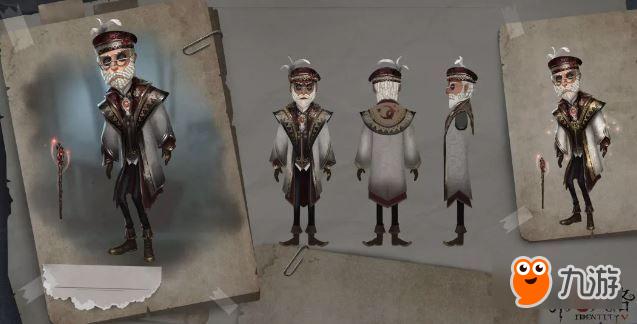 第五人格魔术师白胡子皮肤怎么得 魔术师白胡子皮肤上线时间