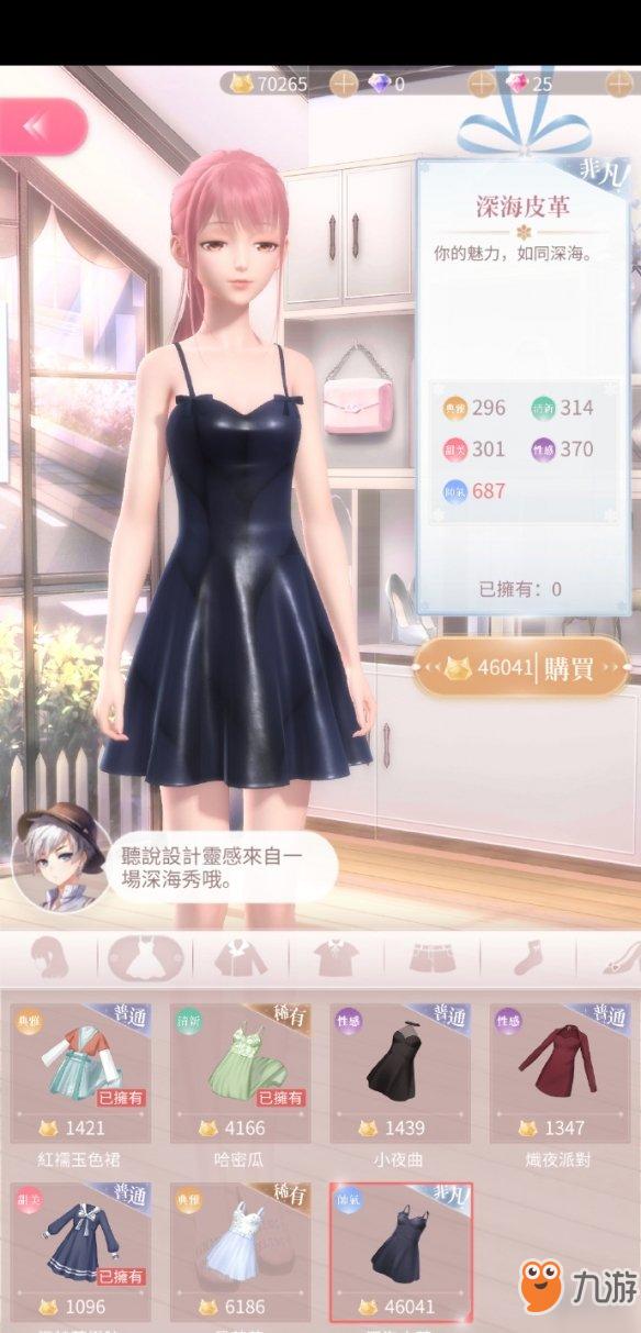《闪耀暖暖》商店界面玩法 全稀有金币连衣裙服装展示