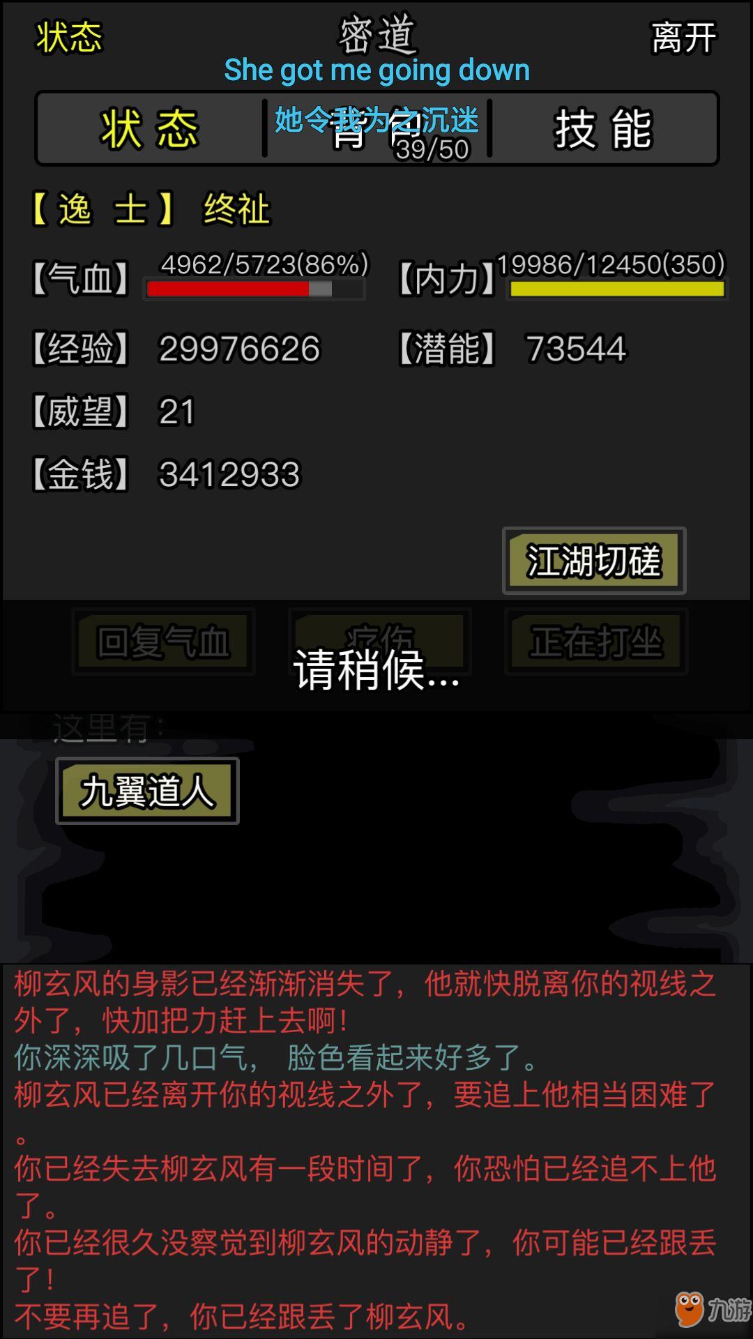 九清【放置江湖】崆峒VS日月(悟性?)_哔哩哔哩 (... -bilibili