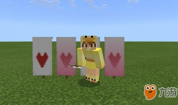 《我的世界》如何在旗帜上画爱心 爱心旗帜制作攻略