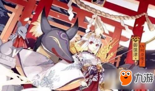 阴阳师现版本斗技阵容这么搭配 阴阳师现版本樱鹿流斗技阵容搭配推荐